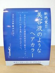 20130203_095305.jpg